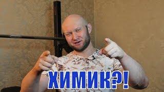 Юрий Спасокукоцкий - химик ?!
