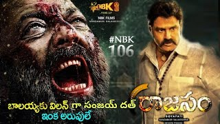 #NBK106 Movie Latest Updates | Nandamuri Balakrishnana | Boyapati Srinu | Mks Creations
