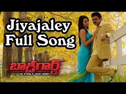 Jiyajaley  Full Song Ll Body Guard Movie Ll Venkatesh, Trisha