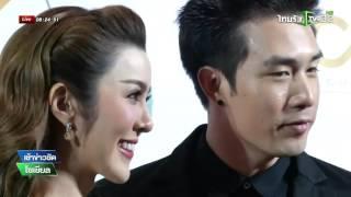 ม่านฟ้า-ซัน รับดูใจกัน แต่ยังไม่เรียกแฟน | 26-01-59 | เช้าข่าวชัดโซเชียล | ThairathTV