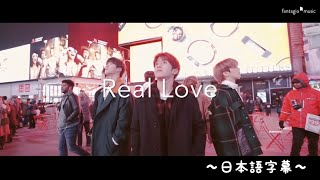 ASTRO Real Love MV 日本語字幕