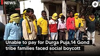 Unable to pay for Durga Puja,14 Gond tribe families faced social boycott