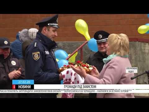 ТРК ВіККА: Поліцейські станції запрацювали ще у двох об'єднаних громадах на Черкащині