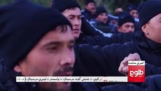 LEMAR NEWS 20 July 2018 /۱۳۹۷ د لمر خبرونه د چنګاښ ۲۹ نیته