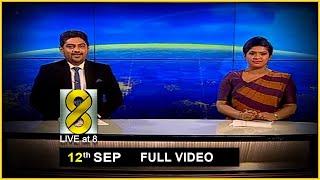 Live at 8 News – 2020.09.12 Thumbnail