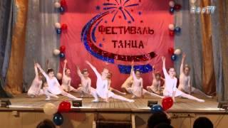 Фестиваль танца 2015  1часть(, 2015-04-26T19:49:30.000Z)