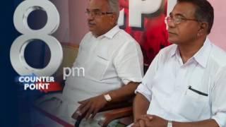 counter point promo   Manorama News