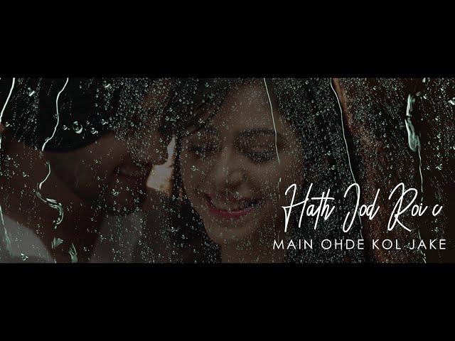 Mehtab virk - Haar Jaan Aa Lyrical Video