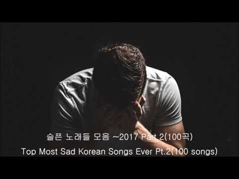 슬픈 노래 모음 ~2017 Part.2 (100곡) [발라드 위주] (제목 자막)