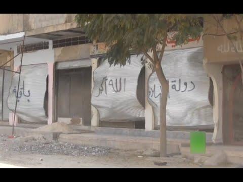 أخبار عربية - داعش يعدم 128 مدنياً في مدينة القريتين السورية قبل طرده منها  - نشر قبل 1 ساعة