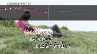 Wii カラオケ U - (カバー) シド 日傘 nao