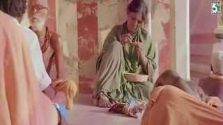 Amma Endrale Song | Nandha Tamil Movie | Surya | Yuvanshankar Raja