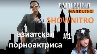 ��������� ������������ � Battlefield Hardline #1