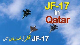 JF-17 Thunder in Qatar National Day | Qatar National Day Glimpses 2019