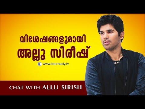 Chat with Allu Sirish | Vishu Special Programme | Kaumudy TV