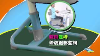 I Study Ergonomic(adjustable) Desk Chair