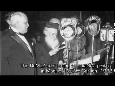 What Does Ramaz Stand For?