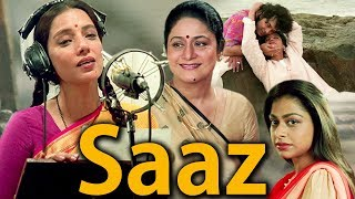 Saaz Full Movie HD | Shabana Azmi Hindi Movie | Aruna Irani | Zakir Hussain | Hindi Musical Movie