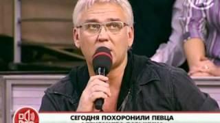 Пусть говорят. Александр Барыкин: на память обо мне.