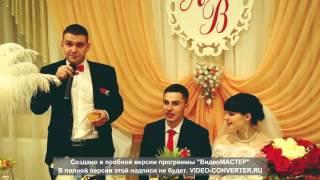 Крутое поздравление свидетеля на свадьбе