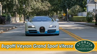 What's Better? Bugatti Veyron or Chiron: Pt 1