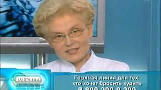"""Программа """"Здоровье"""" 2010 05 30 (пролежни, зайстойная пневмония, рак поджелудочной железы)"""