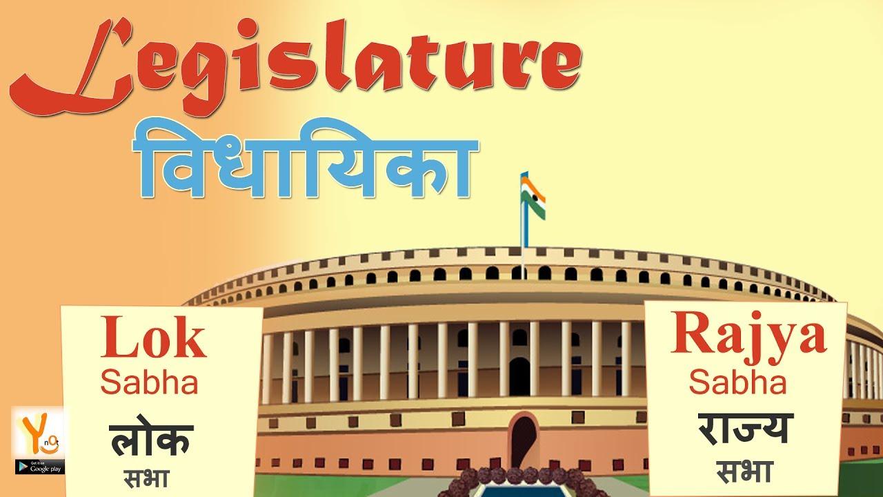 What the Rajya Sabha Deputy Chairman poll result reveals
