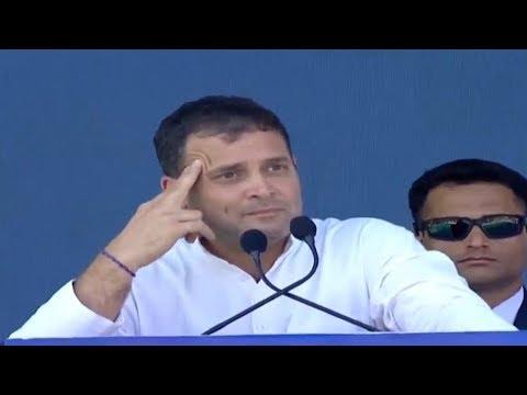 Will introduce 'Guarantee Income Concept' for everyone: Rahul Gandhi Mp3