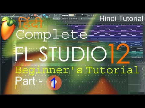 Fl Studio 12 Tutorial in HINDI --Part 1 --Introduction [ Complete Beginners Training ]
