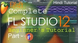 Fl Studio 12 Tutorial in HINDI --Part 1 --  Introduction [ Complete Beginners Training ]