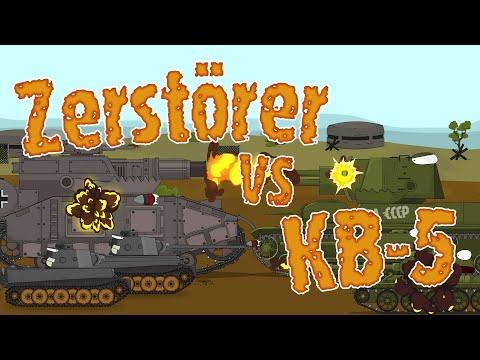 """""""КВ-5"""" VS """"Zerstörer"""" - Мультики про танки"""