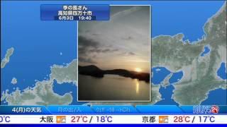 SOLiVE24 (SOLiVE イブニング) 2012-06-03 19:33:49〜