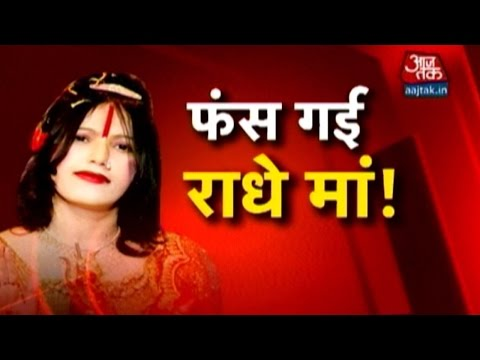 Vishesh: Case Filed Against Godwoman Radhe Maa