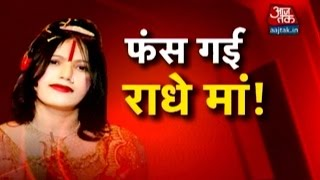 Download lagu Vishesh: Case Filed Against Godwoman Radhe Maa