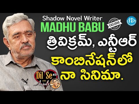 Shadow Novel Writer Madhu Babu Exclusive Interview || Dil Se With Anjali #37