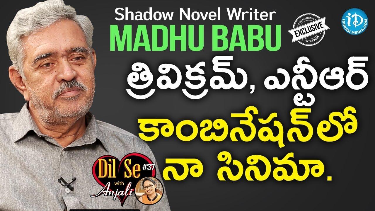 Madhu babu detective novels