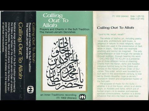 Zikrullah - Calling Out to Allah - 1981