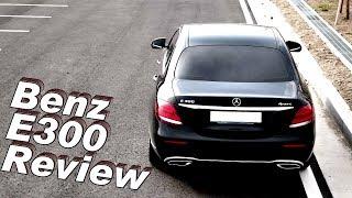벤츠 e300 시승기 ♥ 2018 벤츠 e클래스 리뷰 ( 2018 Mercedes-Benz E class Review ) 소닉 #27 ♥