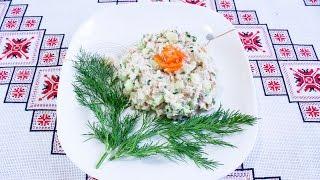 Салат с горбушей рисом и огурцом Блюда из горбуши Салат из горбуши Салат з горбуші рису та огірка