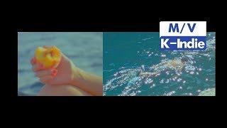 [M/V] Ashmute (애쉬뮤트) – Summer's Gone