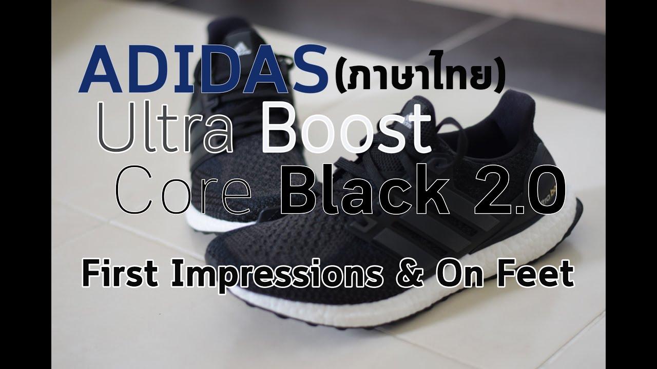 0915deefd0dda Adidas Ultra Boost