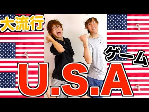 【大流行】U.S.A.ゲームやったらコンプラ多すぎ大爆笑wwwwwww