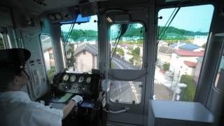 Japan 2012: Shonan Monorail