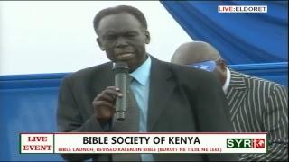 REVISED KALENJIN BIBLE LAUNCH(Bukuit Ne Tiliil) by BIBLE SOCIETY OF KENYA screenshot 1
