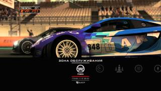 grid autosport high res texture dlc test fps high settings nvidia geforce 610m 1gb