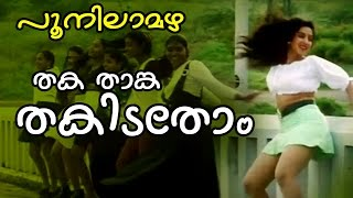 Video Thaka Thaanka Thakidathom... | Poonilamazha [ HD ] | Super Hit Malayalam Movie Song download MP3, 3GP, MP4, WEBM, AVI, FLV Oktober 2017