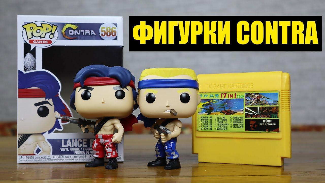 ОБЗОР и РАСПАКОВКА Фигурки Funko POP! Vinyl: Games: Contra: Bill и Lance