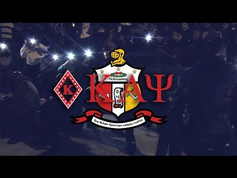 Zeta Epsilon Chapter Of Kappa Alpha Psi Fraternity Inc. | Fall 2k17 Yard Show