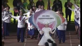 Все билеты на церемонии открытия и закрытия Олимпийских игр в Пхенчхане проданы