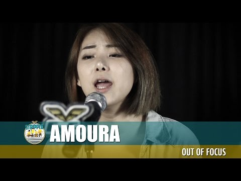 Amoura - Out of focus #FlyFmStripped